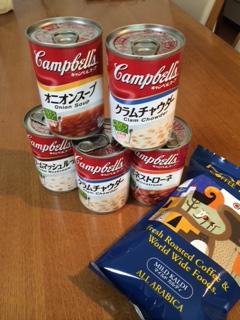 秋はスープ.JPG
