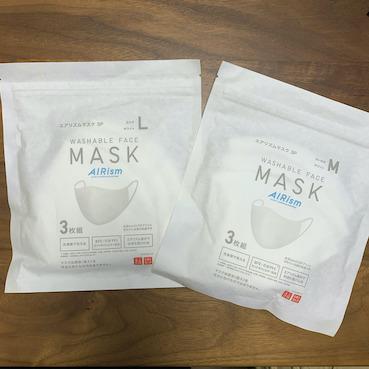 マスク 増産 体制